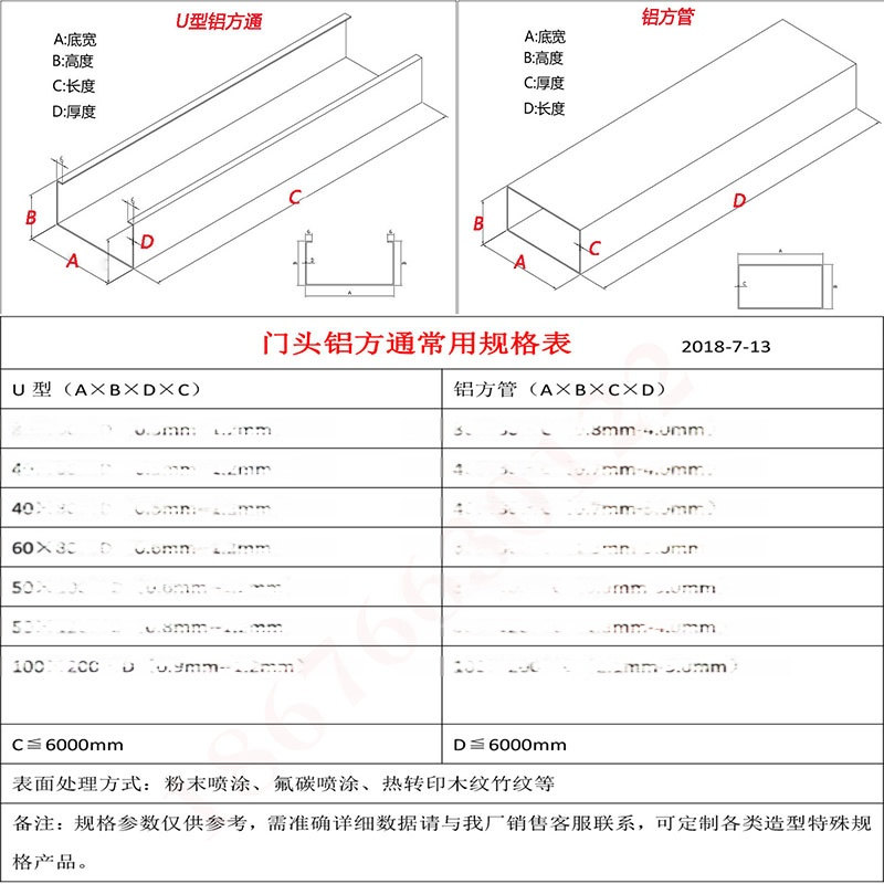 專業生產氟碳噴塗烤漆木紋門頭鋁方通72263655