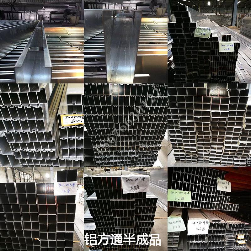 噴塗烤漆拉絲陽極氧化單色鋁方通71777585