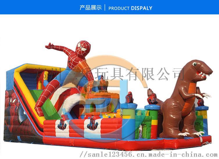 蜘蛛俠充氣大滑梯SL-2.jpg