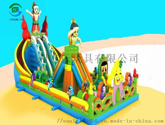 葫蘆娃滑梯.jpg
