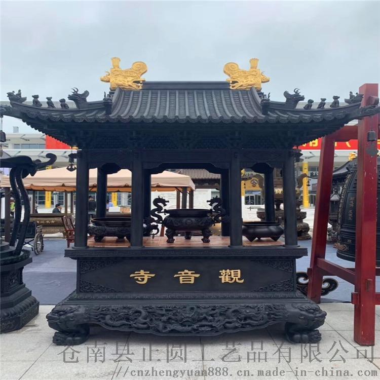 QQ图片20191209105041.jpg