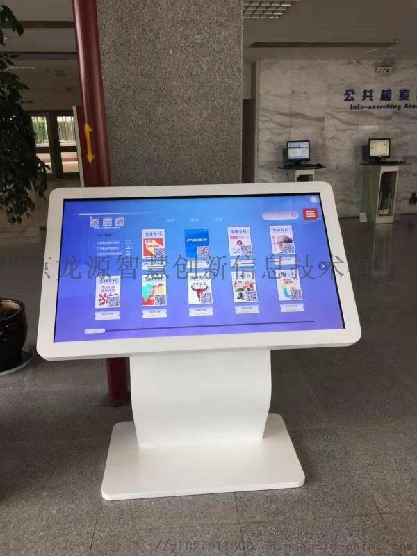 厂家直销电子图书报刊借阅机,数字智能阅读设备116703562
