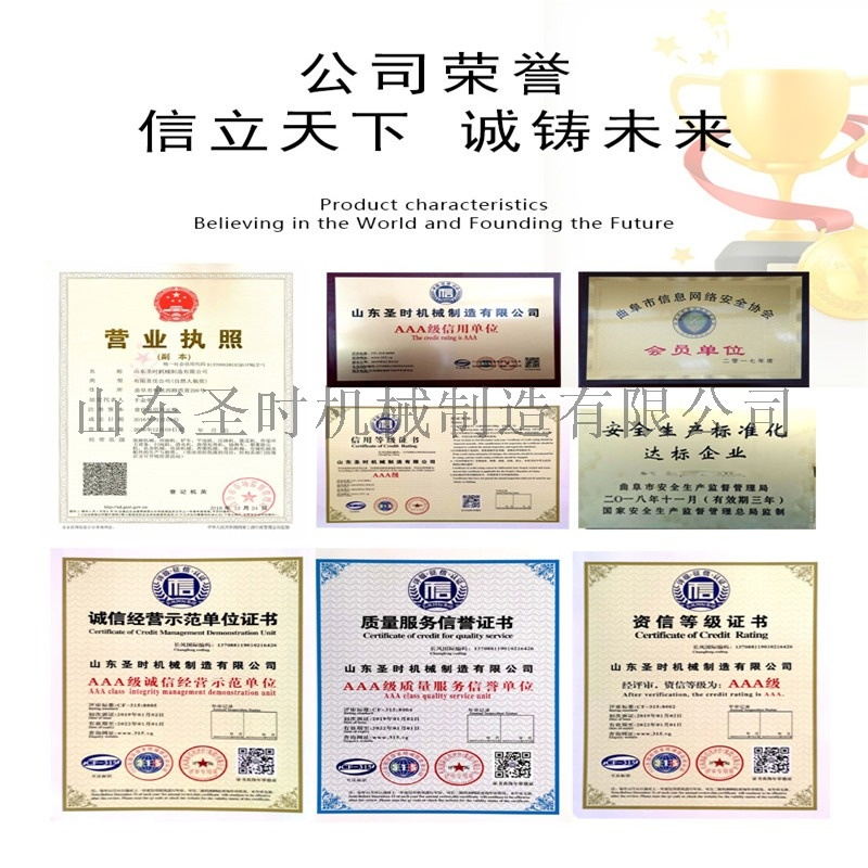 8-公司榮譽.jpg