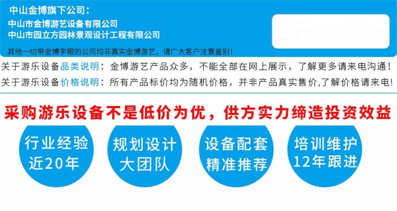 新型户外游乐场旋转类游乐设备翱翔天宇游乐园设施厂家126506385
