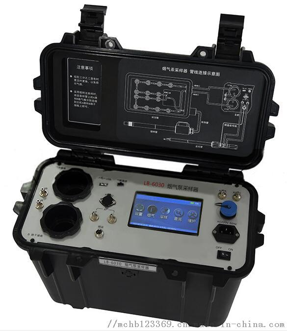 LB-6030型烟气**采样器880292705