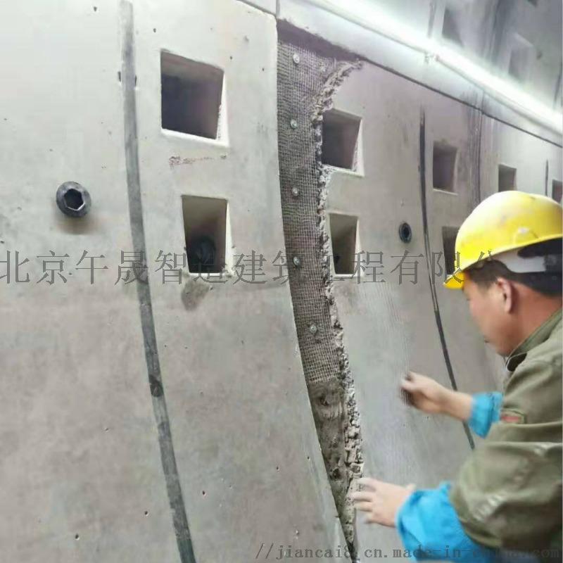 保护层不足维修专用环氧树脂砂浆,25公斤桶装高强度873937715