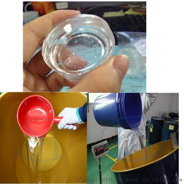 高透明硅胶  灌封用透明硅胶879981275