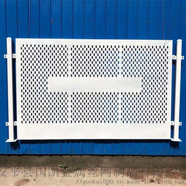 基坑护栏.jpg