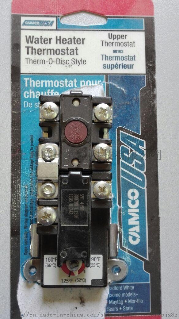 59T66T低温单刀双掷型.jpg