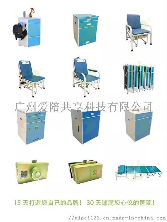东莞共享智能陪护床_东莞陪护床柜生产厂家853065845