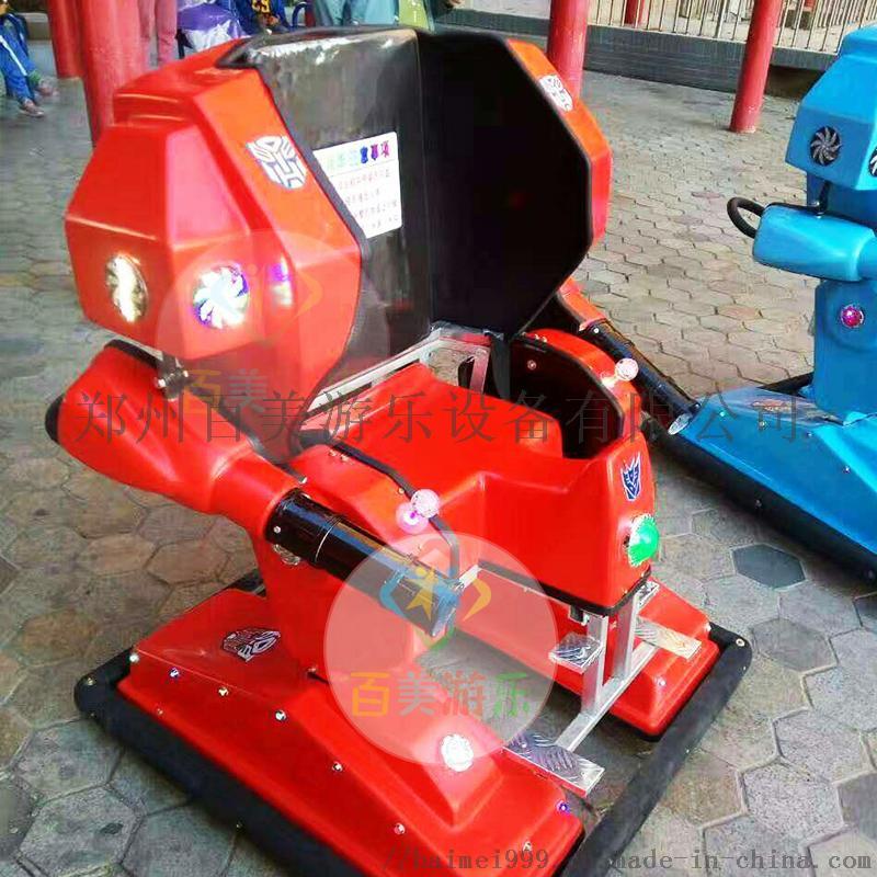 红色不带帽子机器人实拍.jpg