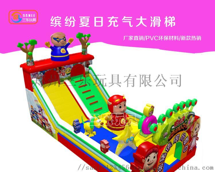 缤纷夏日充气大滑梯SL-3.jpg