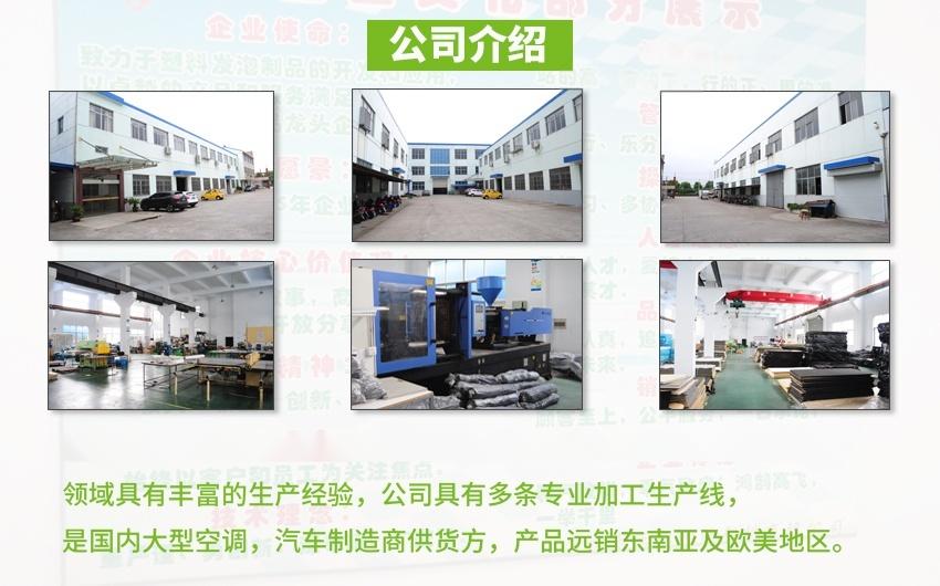 XPE帶鋁箔泡沫管空調/汽車防潮保溫隔熱管125801525