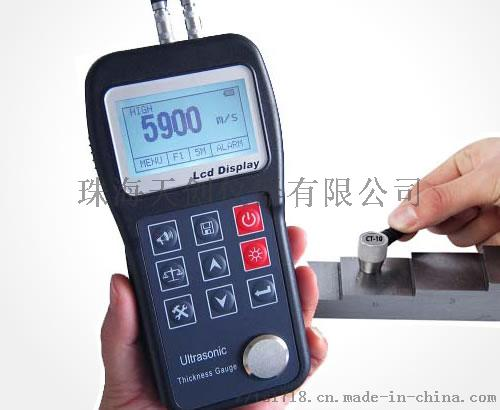 高温型超声波测厚仪 NDT310H超声波测厚仪880729395