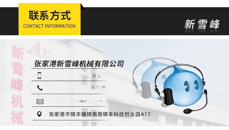 全自动直线式液体灌装机 大桶纯净水灌装机126913655