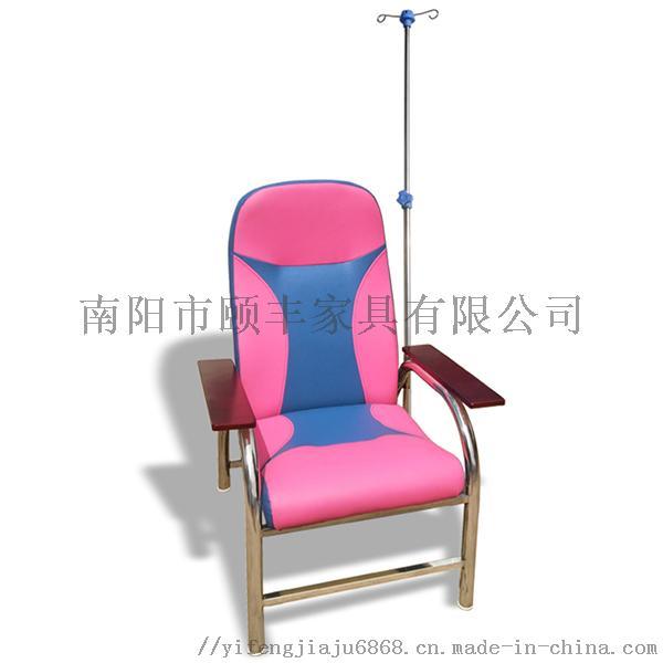 F-663不锈钢儿童输液椅.jpg