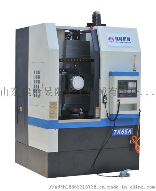 TK65C CNC lathe.jpg