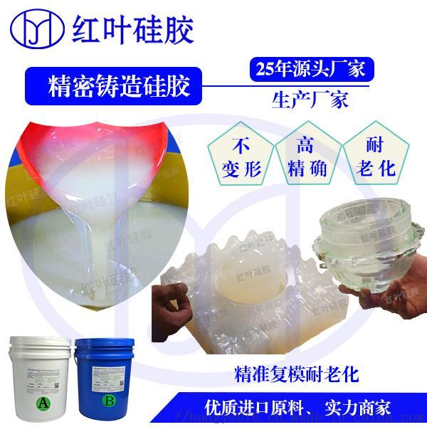 中文原型模具.2.jpg
