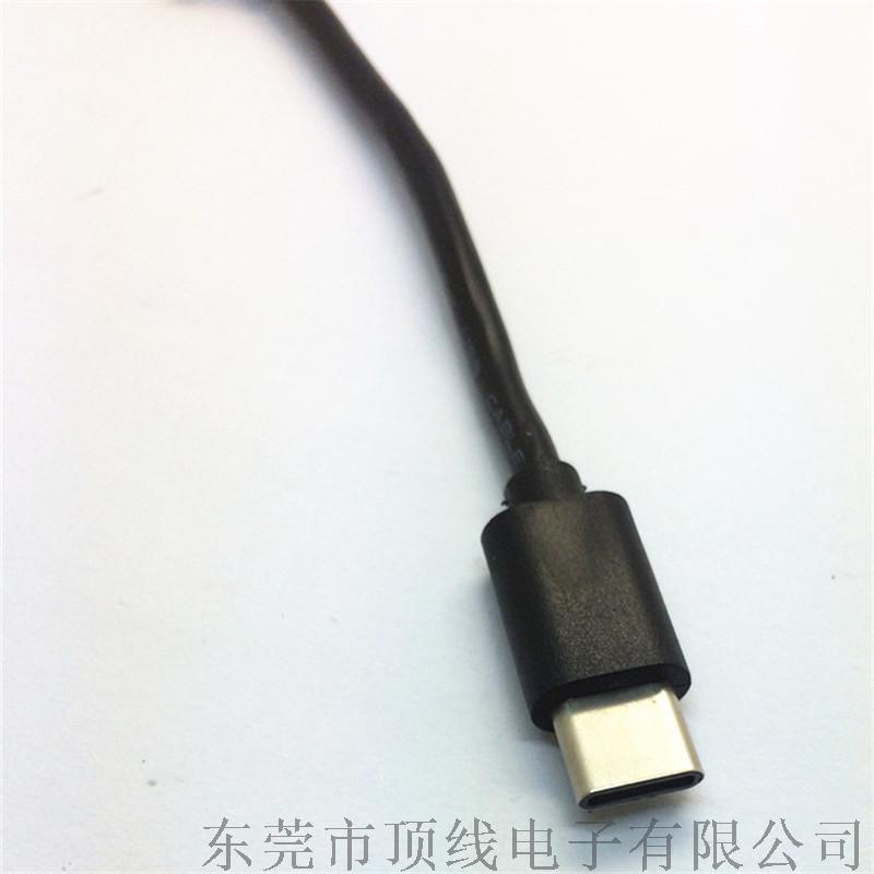 USB AM TO TPYE-C (1).jpg