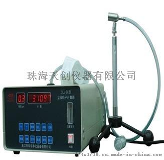 鐳射塵埃粒子計數器 CLJ-D塵埃粒子計數器813166515