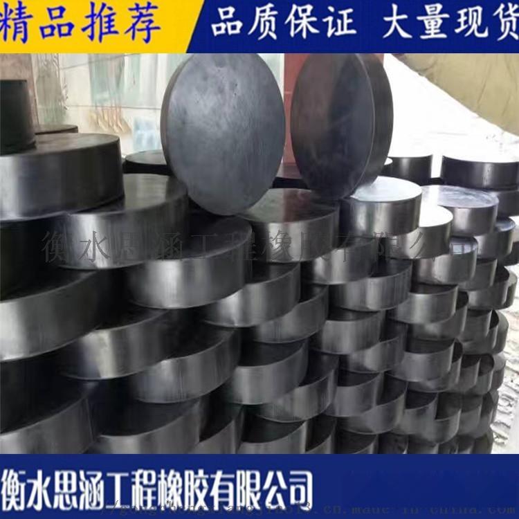 橡膠塊 30*50mm膩子型止水條 圓形橡膠棒881045145