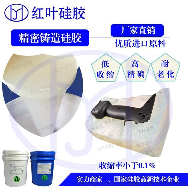 中文原型模具9.jpg