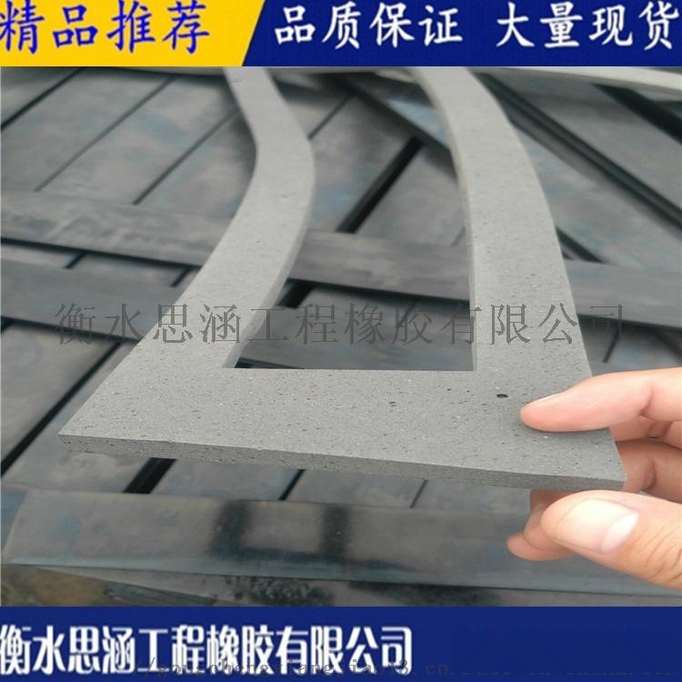 普通板式支座 弧形橡胶垫板 可定做F4支座881209515