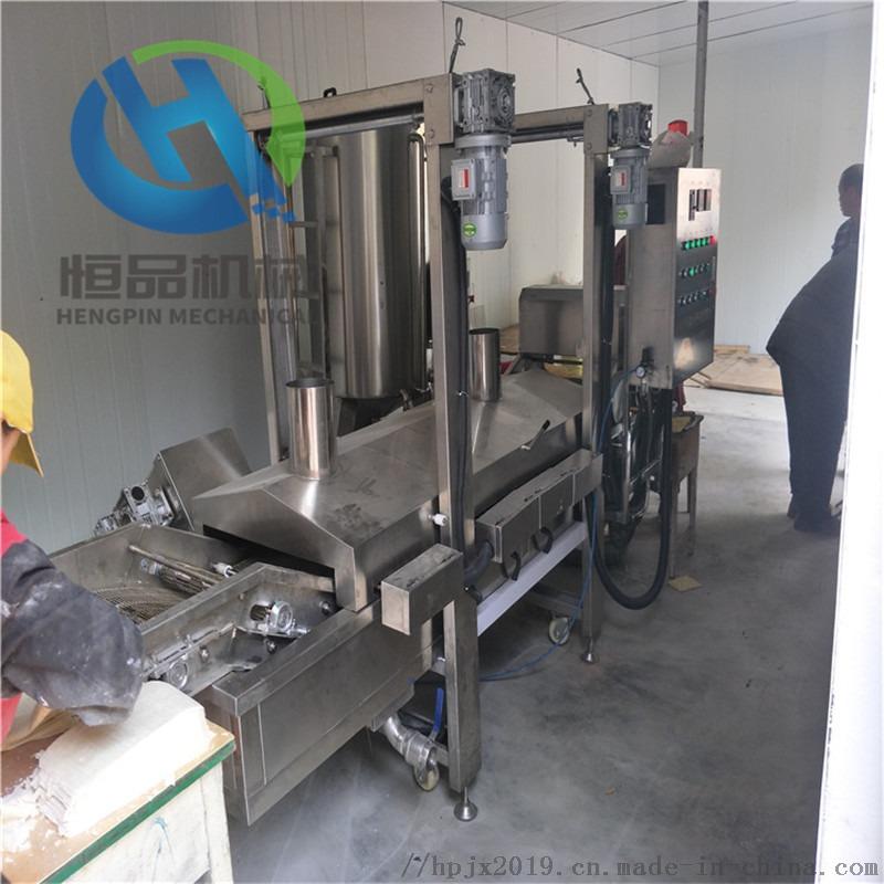 自动刮渣香酥鸡油炸机  全自动香酥鸡油炸设备124469452