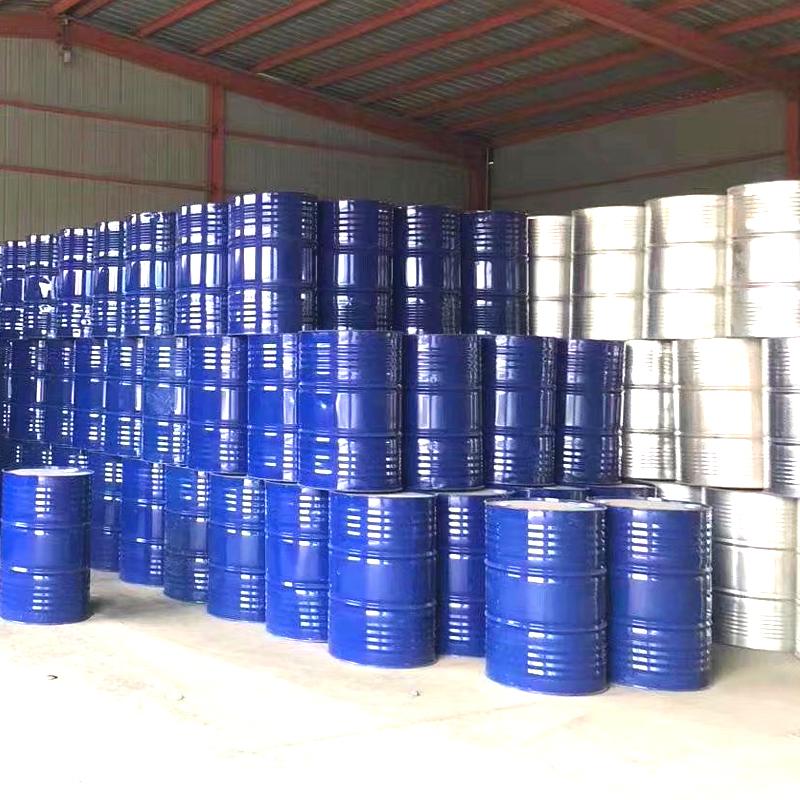 供 二乙二醇二甲醚 CAS:111-96-6850341452