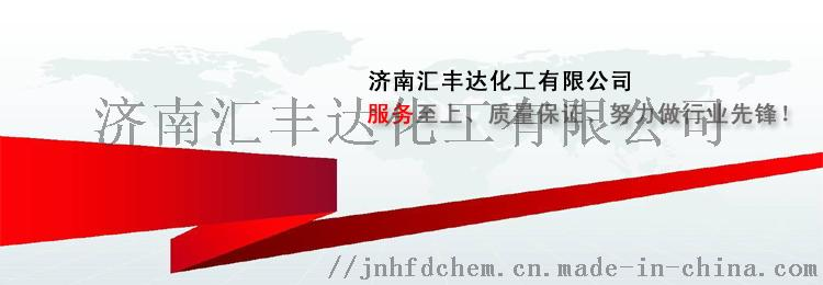 氯化亚铜 工业氯化铜厂家直销58523102
