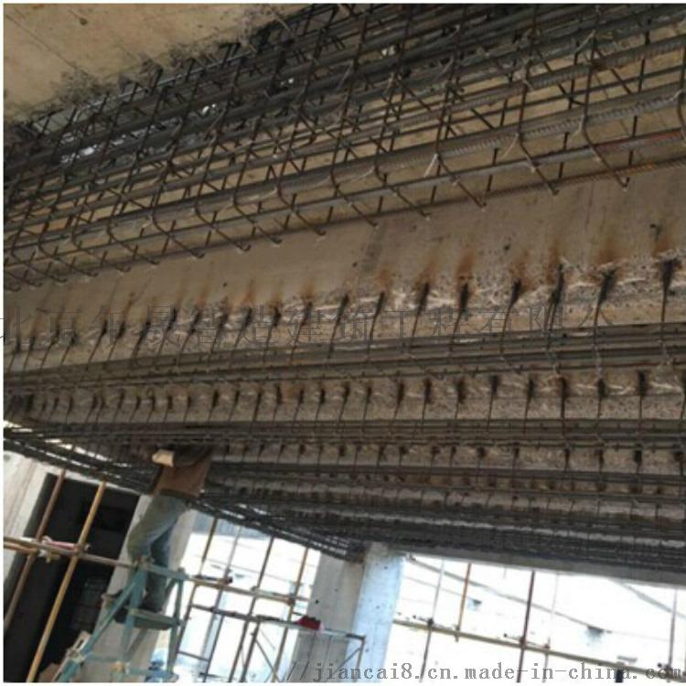 新增牆體植筋,錨固植筋膠,植筋膠泥865146725