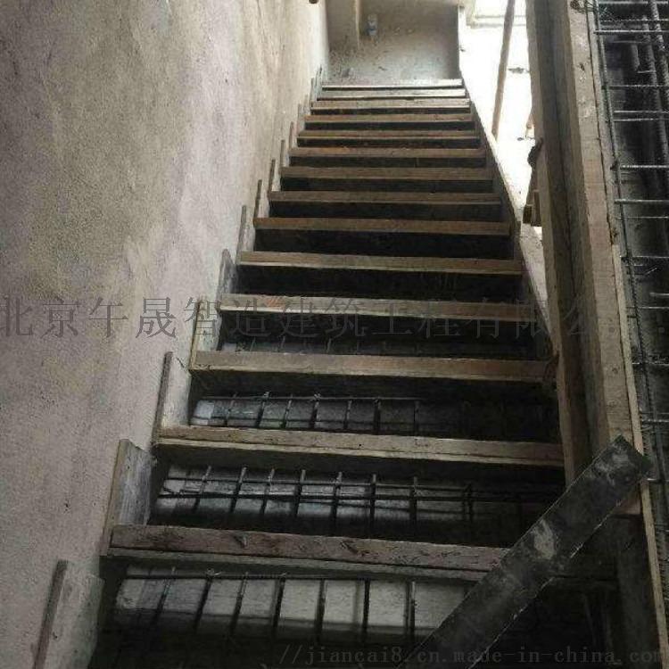 增設樓梯植筋,360ml環氧型植筋膠,管裝植筋膠866796785