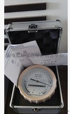 西安DYM-3空盒气压表13572886989881988395