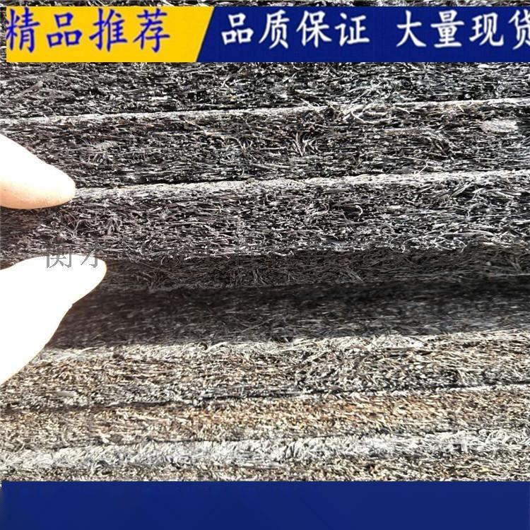 橡膠墊板 瀝青木屑板 中埋式膨脹止水帶881045765