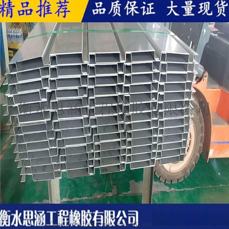 橡膠彈簧 不鏽鋼接水盒 651型PVC止水帶 思涵881038595