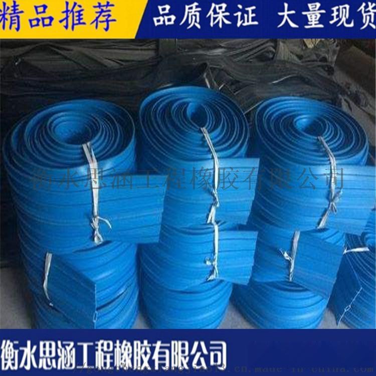 橡膠彈簧 不鏽鋼接水盒 651型PVC止水帶 思涵881038605