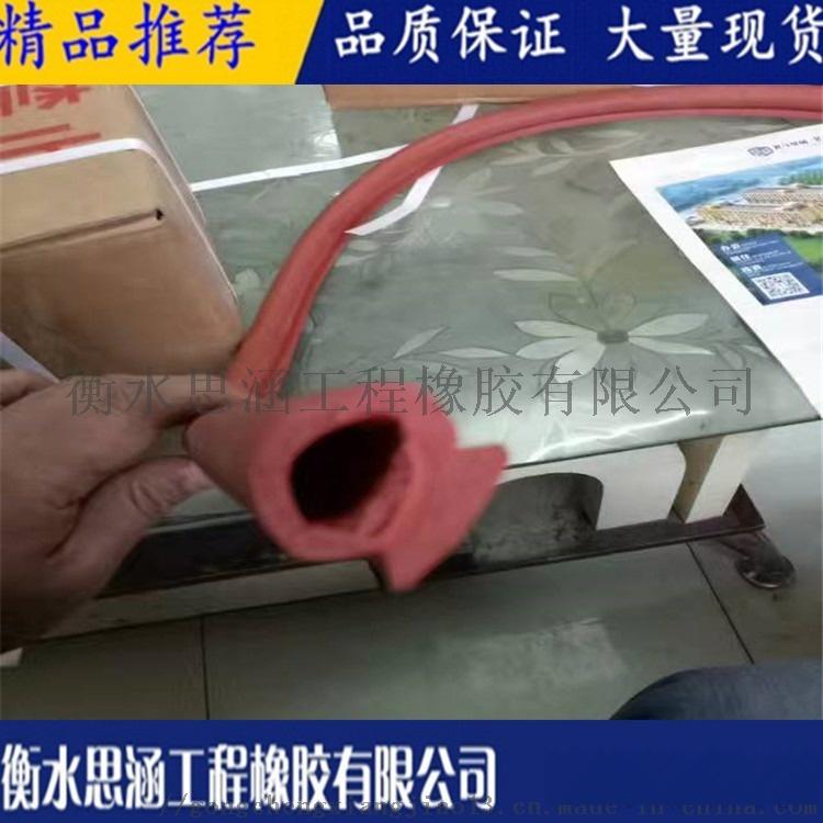 注漿管止水條 膨脹止水條 複合泡沫板 思涵廠家881205635