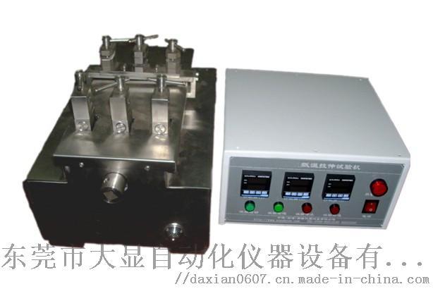 DX8402电线电缆低温拉伸试验机.jpg