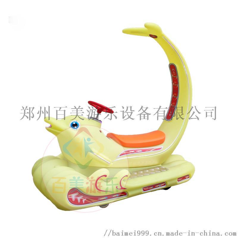 海豚贝贝黄色.jpg