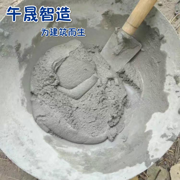 北京环氧修补砂浆多少钱,ECM环氧修补砂浆报价860166605