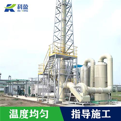 有機廢氣處理設備 VOC廢氣治理廠家127442415