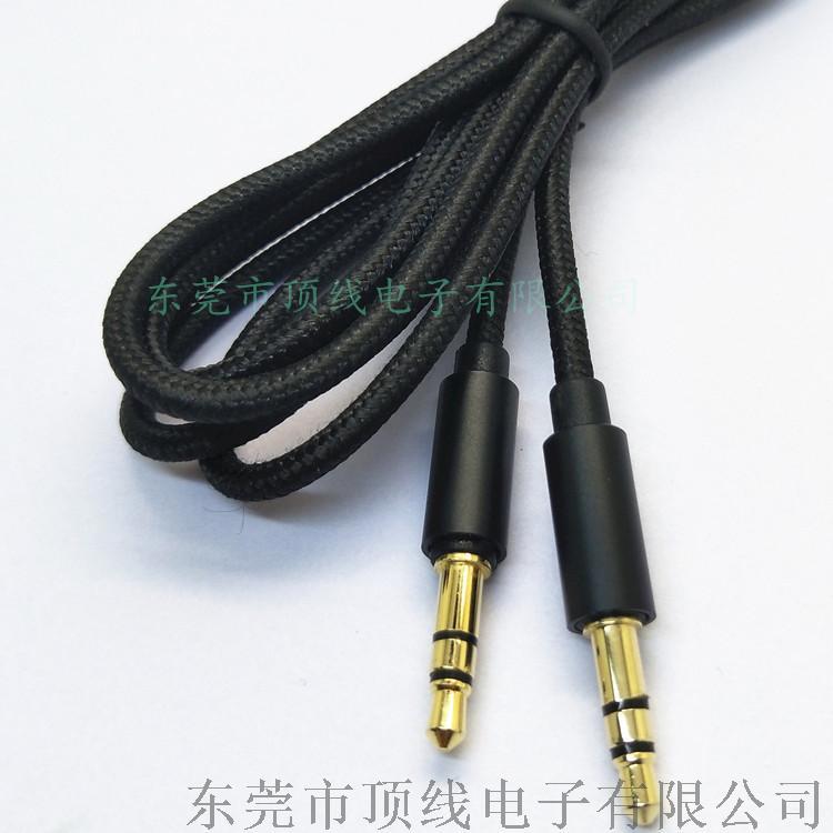 3.5音頻線 AUX耳機線接頭延長線880677945