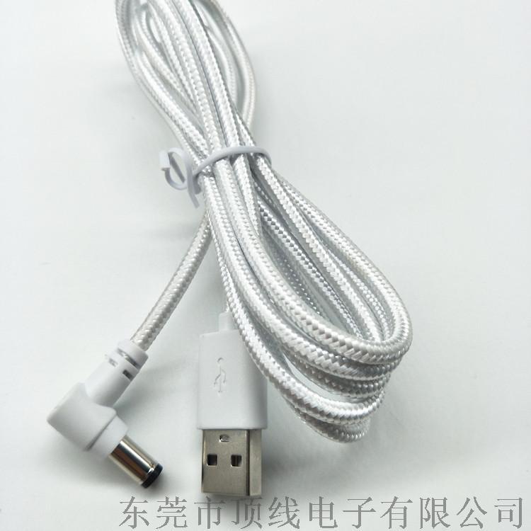 DC电源线 USB弯转5525 USB转DC充电线126612445