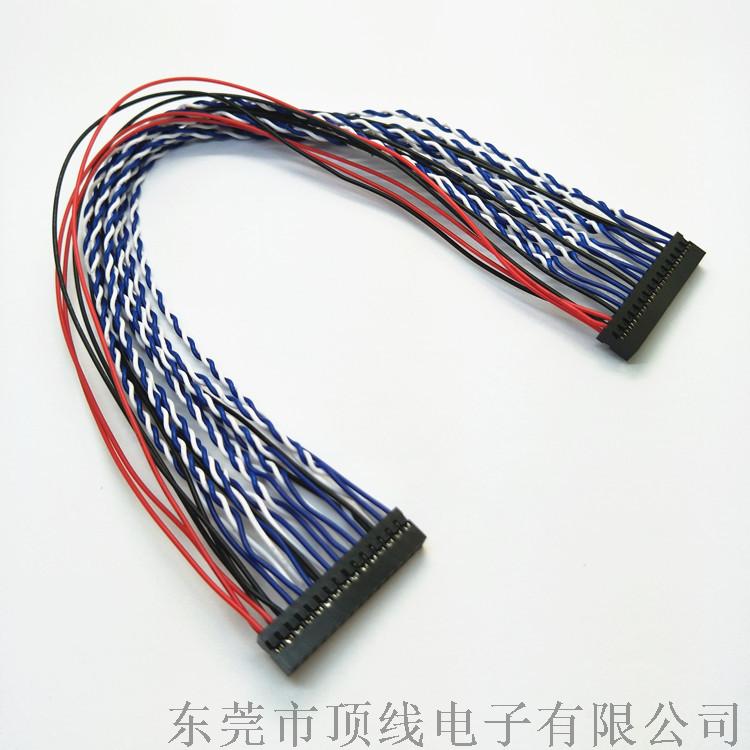 杜邦2.0单排15P 双排 彩排 端子线 连接器857529795