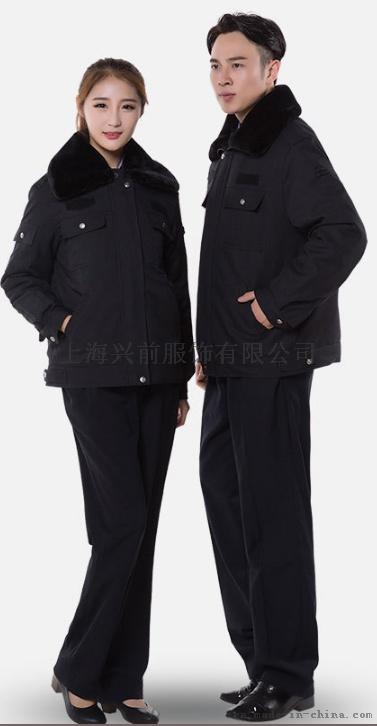 藏青色保安棉服9001.png