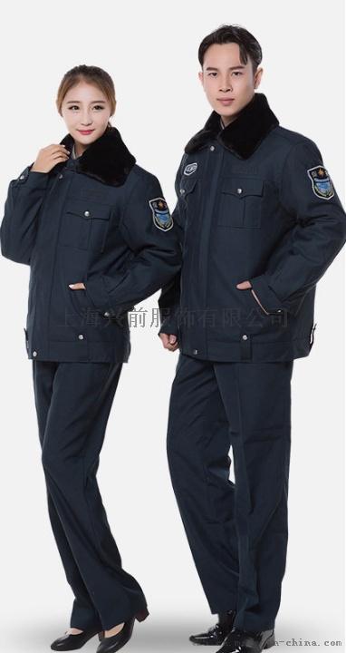 保安墨綠大圖9002.png