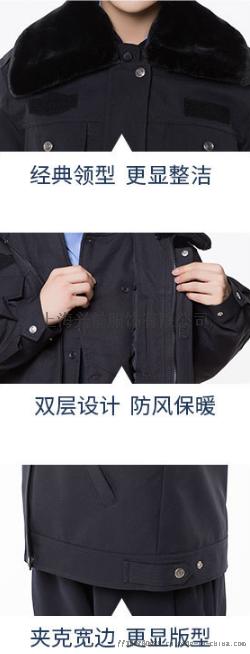 保安藏青色9003.png