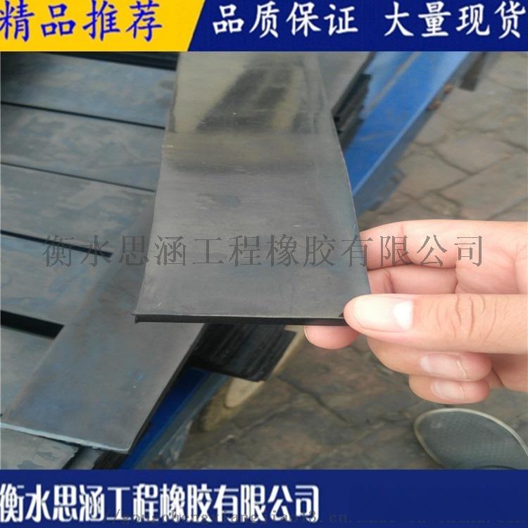 普通板式支座 弧形橡膠墊板 可定做F4支座881209485