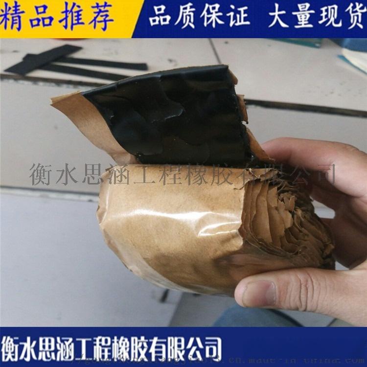 思涵自銷 單組份聚硫密封膏 泄水管 橡膠粘帶881207905