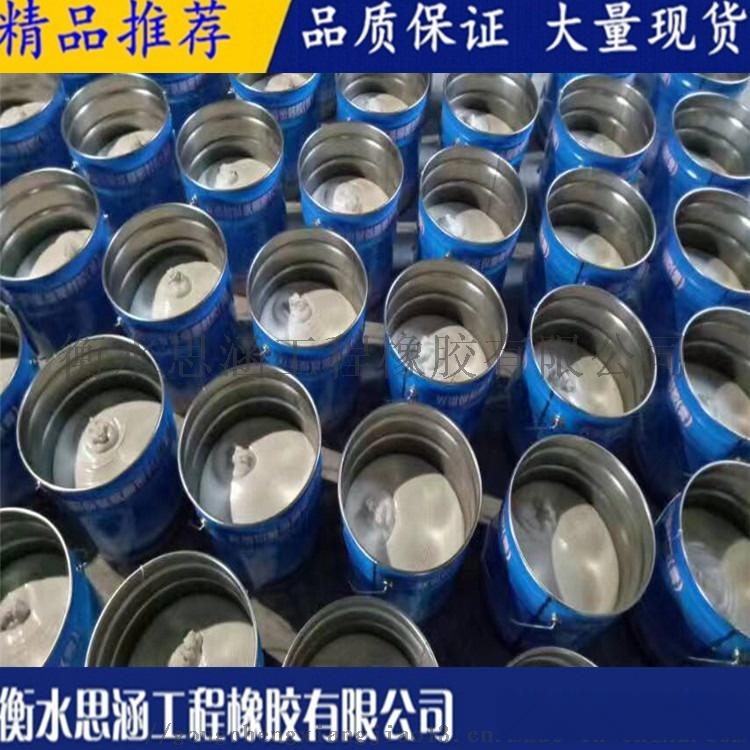 思涵自銷 單組份聚硫密封膏 泄水管 橡膠粘帶881207895